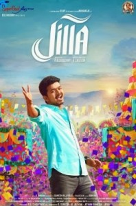 Yeppa mama treatu - lyrics - Jilla tamil song - Talyr
